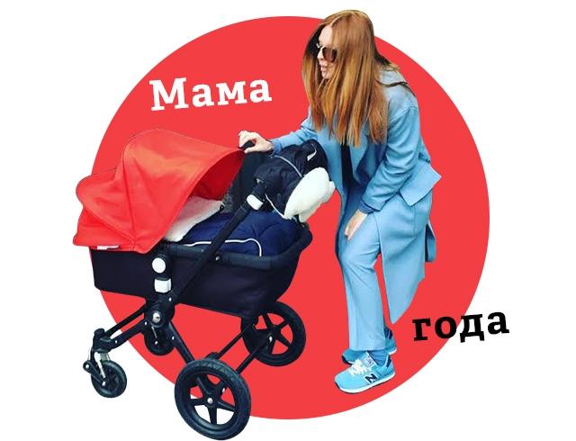 Звездная мама года: абсолютно счастливое материнство Натальи Подольской