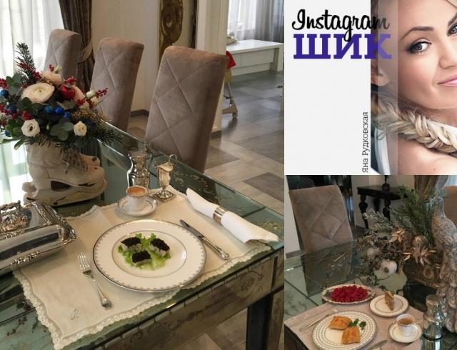 Инстаграм-шик: роскошные завтраки Яны Рудковской