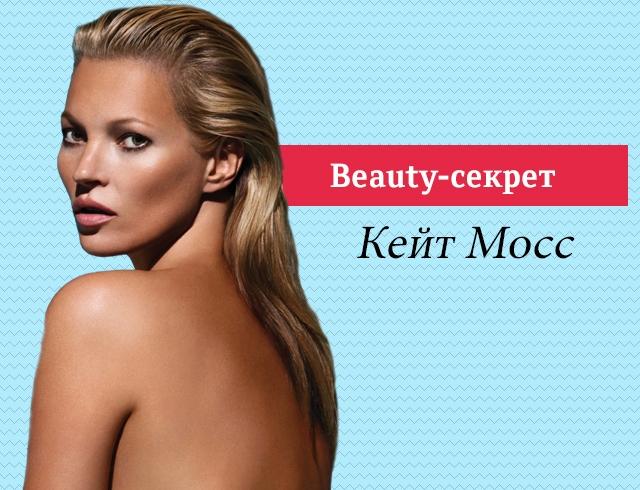 Бьюти-секрет Кейт Мосс: как модель делает детокс организма