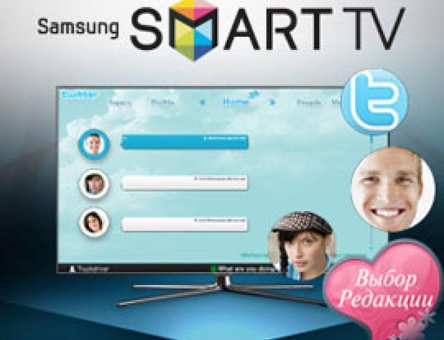 3D-телевизор от Samsung стал элегантнее и научился выходить в Сеть