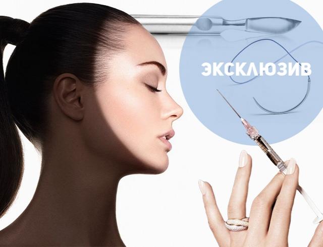"""ЭКСКЛЮЗИВ! Самый известный в мире пластический хирург Оскар Рамирез про инновационную методику фейслифтинга, """"утиные губы"""" Голливуда и неудачную """"пластику"""" звезд"""