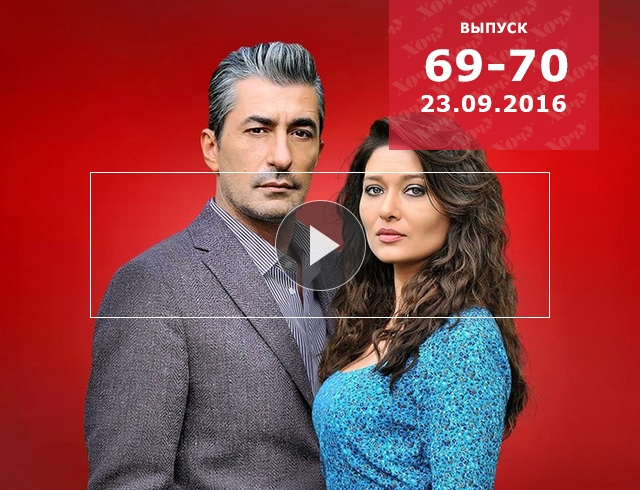 Сериал Уламки щастя 69 серия и 70 серия от 23.09.2016: смотреть онлайн ВИДЕО