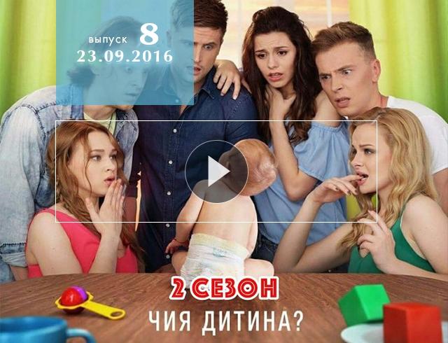 Сериал Киев днем и ночью 2 сезон: 8 серия от 23.09.2016 смотреть онлайн ВИДЕО