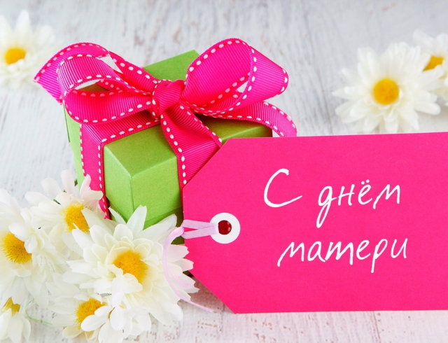 открытки на день матери картинки