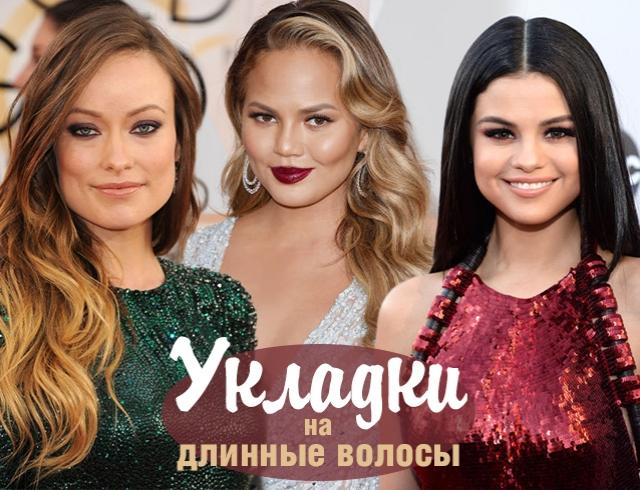 Советская парфюмерия – одеколон Золотая звезда