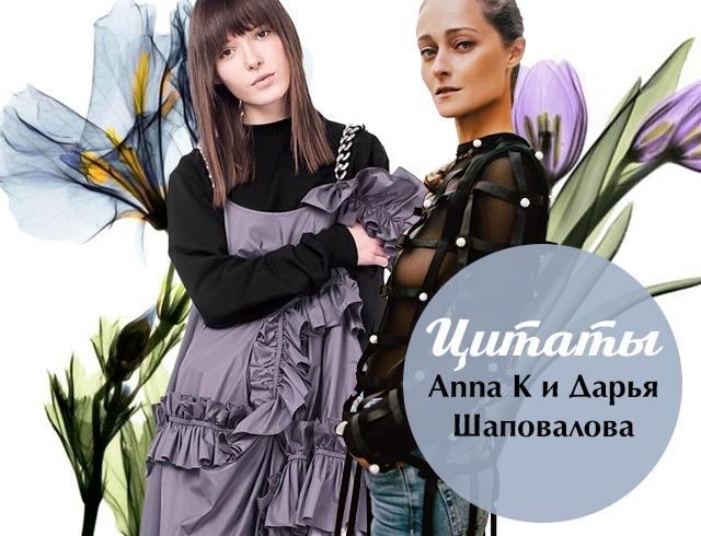 Кем мы можем гордиться: две украинки вошли в престижный рейтинг Forbes (тех, кто добился успеха до 30 лет)