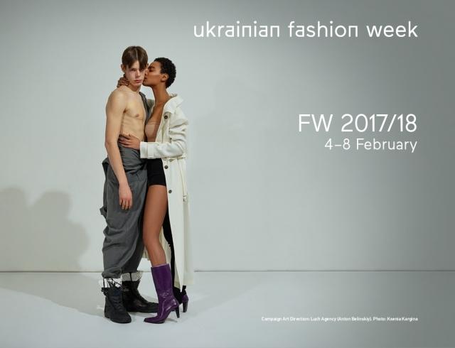 Ukrainian Fashion Week осень-зима 2017/18: когда состоится Неделя моды и программа показов