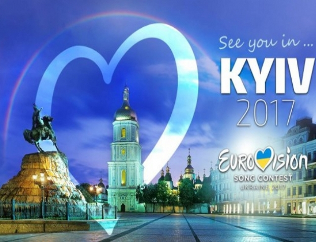 Билеты на Евровидение 2017 поступят в продажу 14 февраля: цена и где купить
