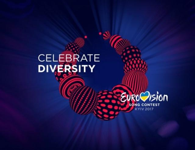 Стало известно, кто будет продюсером Евровидения-2017