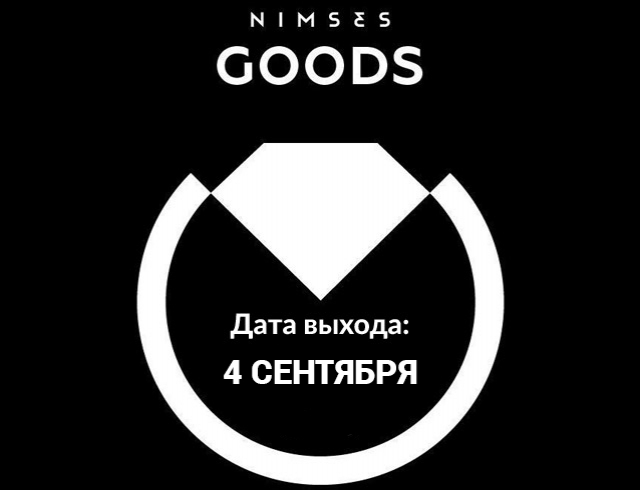 """Дата выхода Nimses Goods — сегодня: коллаборация со """"Всі.Свої"""", что купить за нимы и кому все это нужно"""