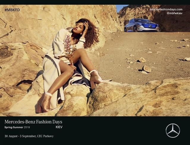 Mercedec-Benz Kiev Fashion Days: чем удивит Международная Неделя моды в Украине