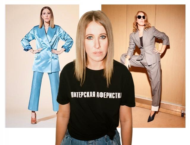 Питерская аферистка: лучшие костюмы именинницы Ксении Собчак, за которые ее можно выбрать fashion-президентом мира