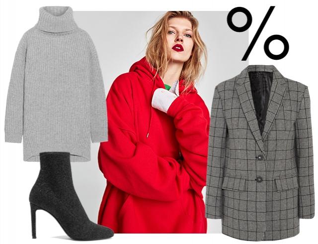 Купить на распродаже ― носить всегда: что такое новая классика