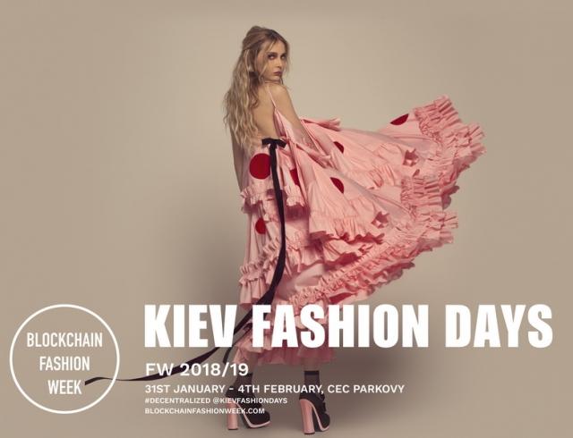 KIEV FASHION DAYS F/W 18-19: названа дата и концепция модного мероприятия title=