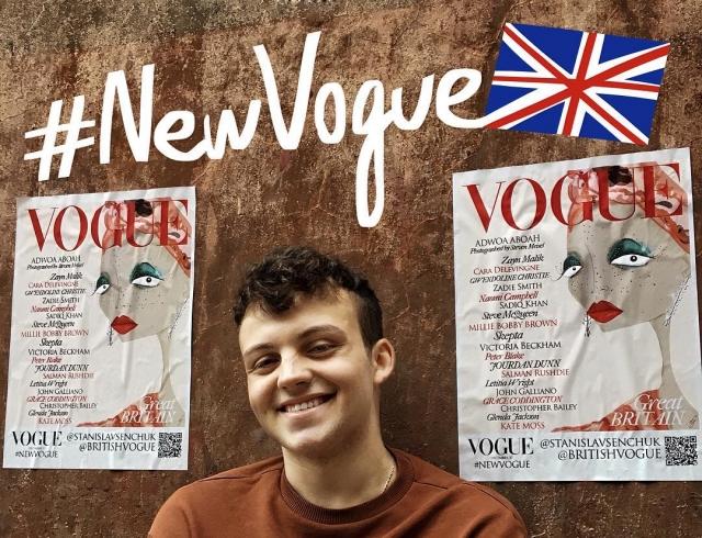 Рисунок украинского художника попал на обложку British Vogue (ФОТО)