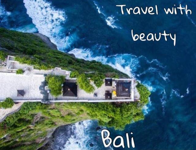 Travel with beauty: какую косметику привезти с Бали