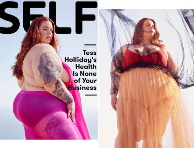 Plus-size модель Тесс Холлидей появилась на обложке журнала о здоровье