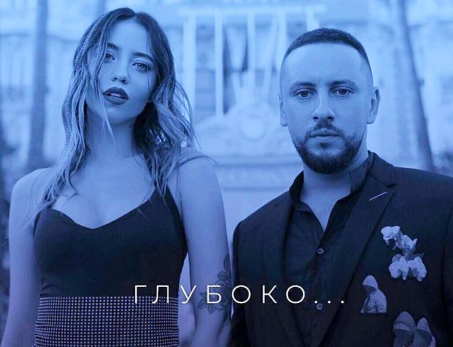 Монатик записал общую песню сНадей Дорофеевой