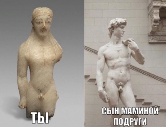 Искусство в мемах: музеи всего мира провели флешмоб #MusMeme