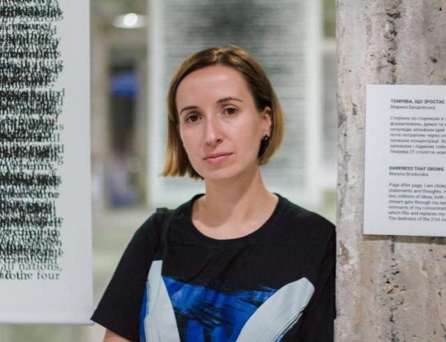 """Художница Марина Бродовская: """"Без творчества человек не жив"""""""