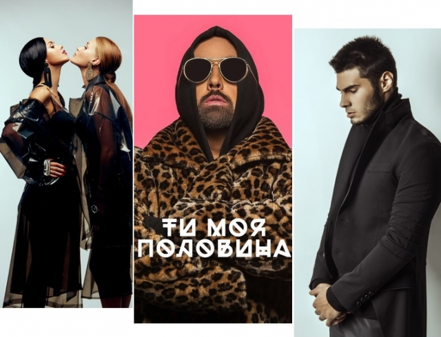 День премьер на ХОЧУ: НЕАНГЕЛЫ, НЕРВЫ, Дима Коляденко и другие артисты презентуют новинки