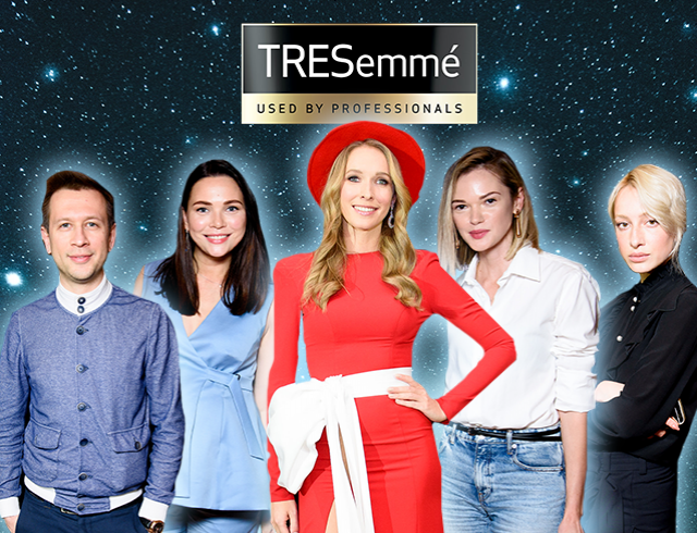 Презентация бренда TRESemmé в Украине