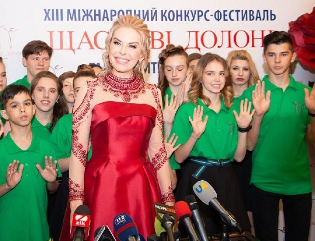 Александр Пономарев, Оля Цибульская и другие исполнили мечты детей-сирот со всей Украины