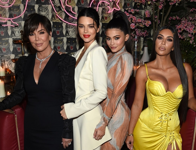 Kardashian Kloset: сестры Кардашьян-Дженнер запускают онлайн-магазин, чтобы распродать свой гардероб