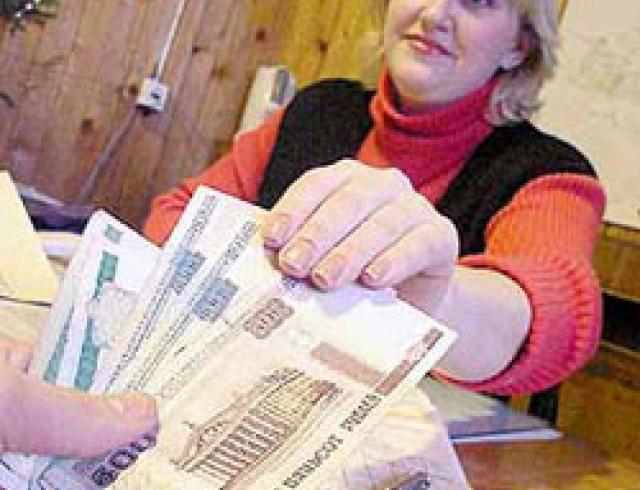 Давать ли деньги в долг?