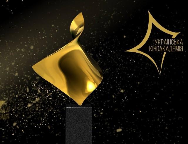"""""""Золота дзиґа-2020"""": онлайн-церемония вручения национальной кинопремии"""