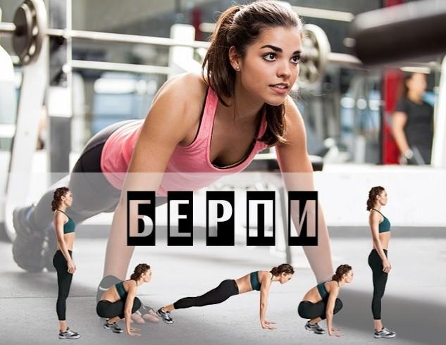 похудение с помощью упражнений смотреть онлайн