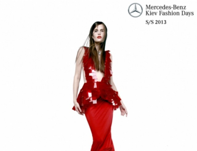 Сегодня стартует Mercedes-Benz Kiev Fashion Days