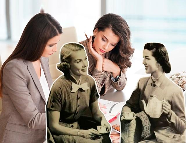 Тест: Как хорошо вы знаете женский этикет?
