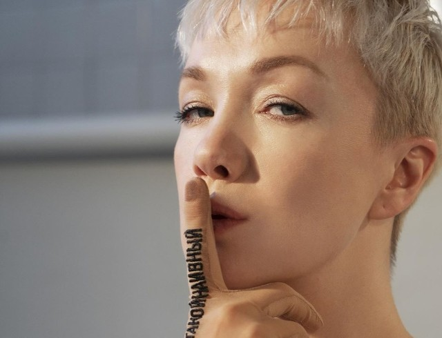 СМИ: актриса Дарья Мороз заболела коронавирусом