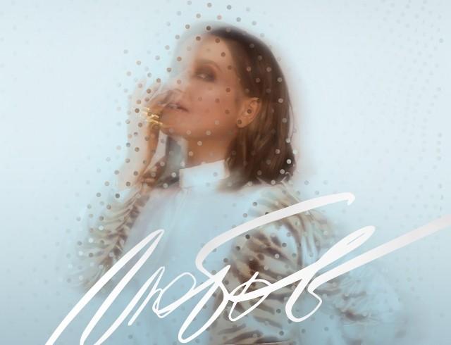 С чистого листа! Наталья Могилевская выпустит новый альбом (ВИДЕО)