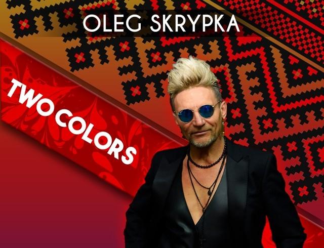 """TWO COLORS: Олег Скрипка презентує  власну версію пісні """"Два кольори"""" англійською мовою"""