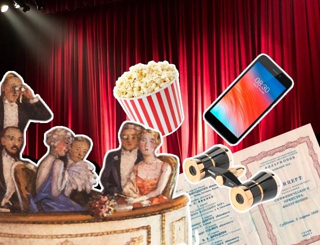 Тест: Как хорошо вы знаете театральный этикет?