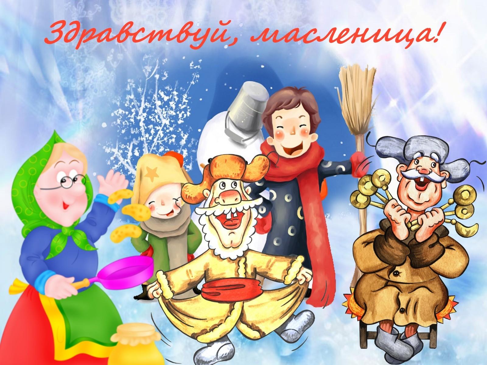 Смешные открытки к праздникам