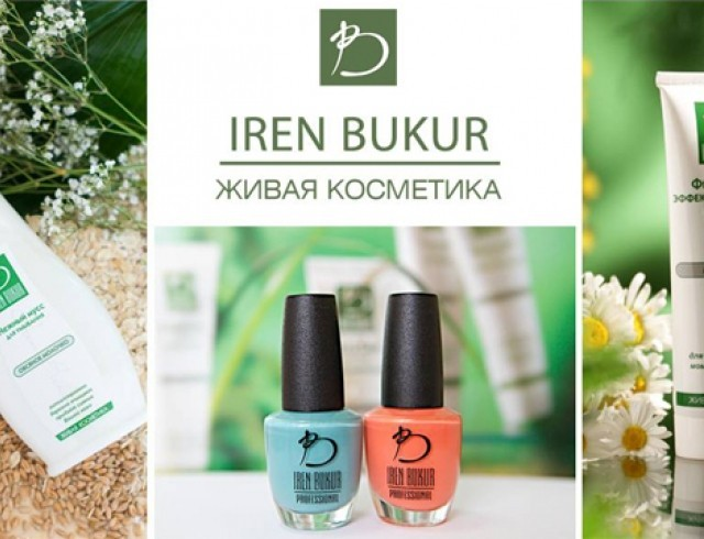 Made in Ukraine: косметика Iren Bukur